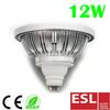 2014 New Spot Lamp AR111 GU10/GX53 12W COB 850Lm Housing Alum LED lamp
