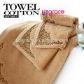 Hotel de 5 Estrellas Normas de algodón de fibra Jacquard relieve toalla de baño y la cara toalla fija