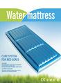 السوبر الرعاية الطبية السرير المياه sy-w02 المواد البلاستيكية