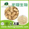 Tongkat Ali Root Extract 200:1 Longjack/ Eurycoma Longifoli/ Chinese Male Enhancement Herbs