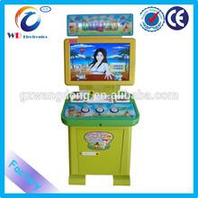 Electric Pat Game Machine,Alibaba Store Machine,Cheap Game Machine