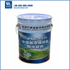 Cementitious Concrete Waterproof Coating