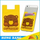 HBK020 silicon mobile phone sticky card holder