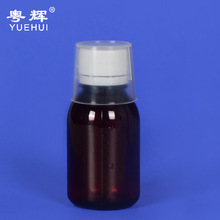 Oral liquid bottle/medicine bottle with cup, Brown Pet bottle