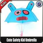 cheap high quality fashion small custom animal shaped printing cute safety child umbrella wholesale