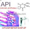 Pharmaceutical Carboplatin 41575-94-4