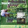 2014 New Type Soil Fertilizers