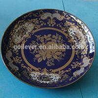 New Model Flat Food Ceramic Morocco Plate10878BDG