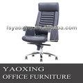 el último d869 diseño de silla de cuero ejecutivo