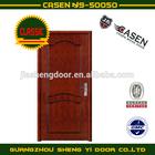 single Engineered veneer interior door