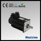 high torque low rpm dc servo motor