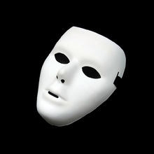 Wholesale Plastic Blank White Masks for Dance Party