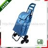 Pooyo A3S 6 wheel shopping trolley