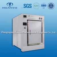 hospital pressure seal sterilizing equipment
