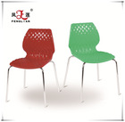 2014 modern bright color plastic garden chair outdoor furniture