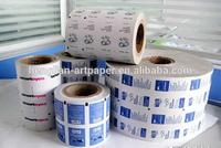 2014 hot sell PE laminated aluminium foil paper for alcohol prep pad