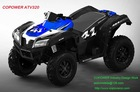 320cc 4X4/2X4WD ATV with rubber track system (Direct factory)