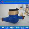 Prepaid remote reading ultrasonic flow meter