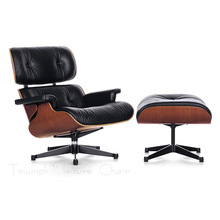 Triumph Charles Eames Leisure Lounge/charles and ray eames lounge chair replica