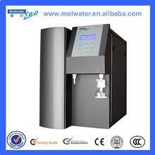 Made in China laboratorio de purificación de agua comercial con carbón activado sistema