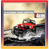 34 CM 1:12 Scale Remote control RC Car off-road vehicle Radio Control Car