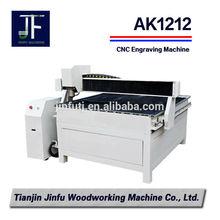 AK1212 small CNC Wood carving Machine