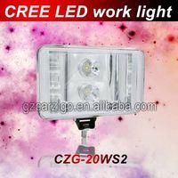 temporary work light car headlight booster