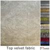 Top velvet fabric popular designs luxury pattern soft curtain flannelette fabric from Foshan 2014