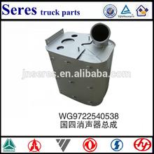 WG9722540538 Howo Truck muffler assembly
