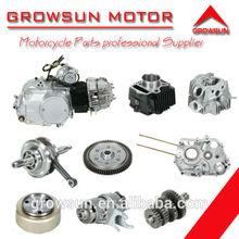 1P52FMH 110CC ENGINE PARTS Motorcycle Spare Parts