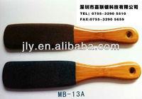 Hot!Hot!Hot! China Supplier Cosmetic Tool Foot File Pedicure Foot Scraper