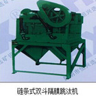 new 2014 Chain type double bucket diaphragm gold concentration jigging separator