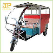 battery power functional three wheel motorcycle/cargo