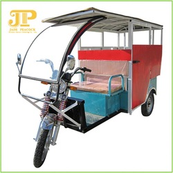 Cost-effective 3 wheel motorcycle chopper for India market