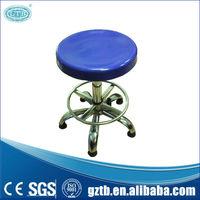 The latest design adjustable metal lab stool for lab furniture