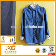 made in China light weight cotton denim shirting fabric online to uk market