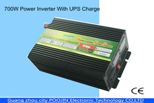 New product 700W 1000VA automobile home UPS power inverter with charger for solar light & solar fan