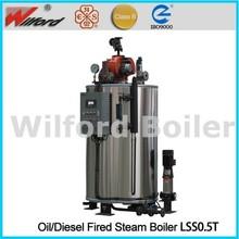 LSS 3 Pass Oil Steam Boiler 0.5t/h
