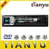 Car radio MP3 player Car Alarm car radio with FM/AM china