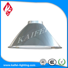 anodized aluminium reflector lamp shade
