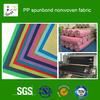 Dot style 100% PET/PP spunbond mon-woven fabric