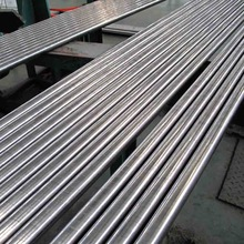 Heat-resisting Stainless Valve Steel round bars and plate
