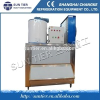 suntier hot sell beverage &drink flake ice maker/phone case for supermarket and for hotel for coffee flake ice maker