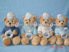 Plush bear toys stuffed animal