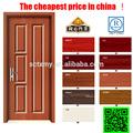 أحدث تصميم الباب الخشبي، pvc باب txm-z62