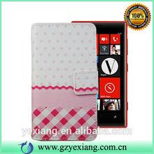 Hard Case For Nokia Lumia 720, For Lumia 720 Stand Leather Case