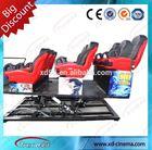 2014 hydraulic platform Dynamic 4D Cinema Simulator 5d motion simulator