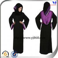 2014 Fashion islamic clothing purple color combination hoody abaya