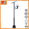Solar LED street light price/solar street light with pole/solar LED street light
