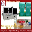 printing cosmetics bottle multi-functional automatic screen printing machine